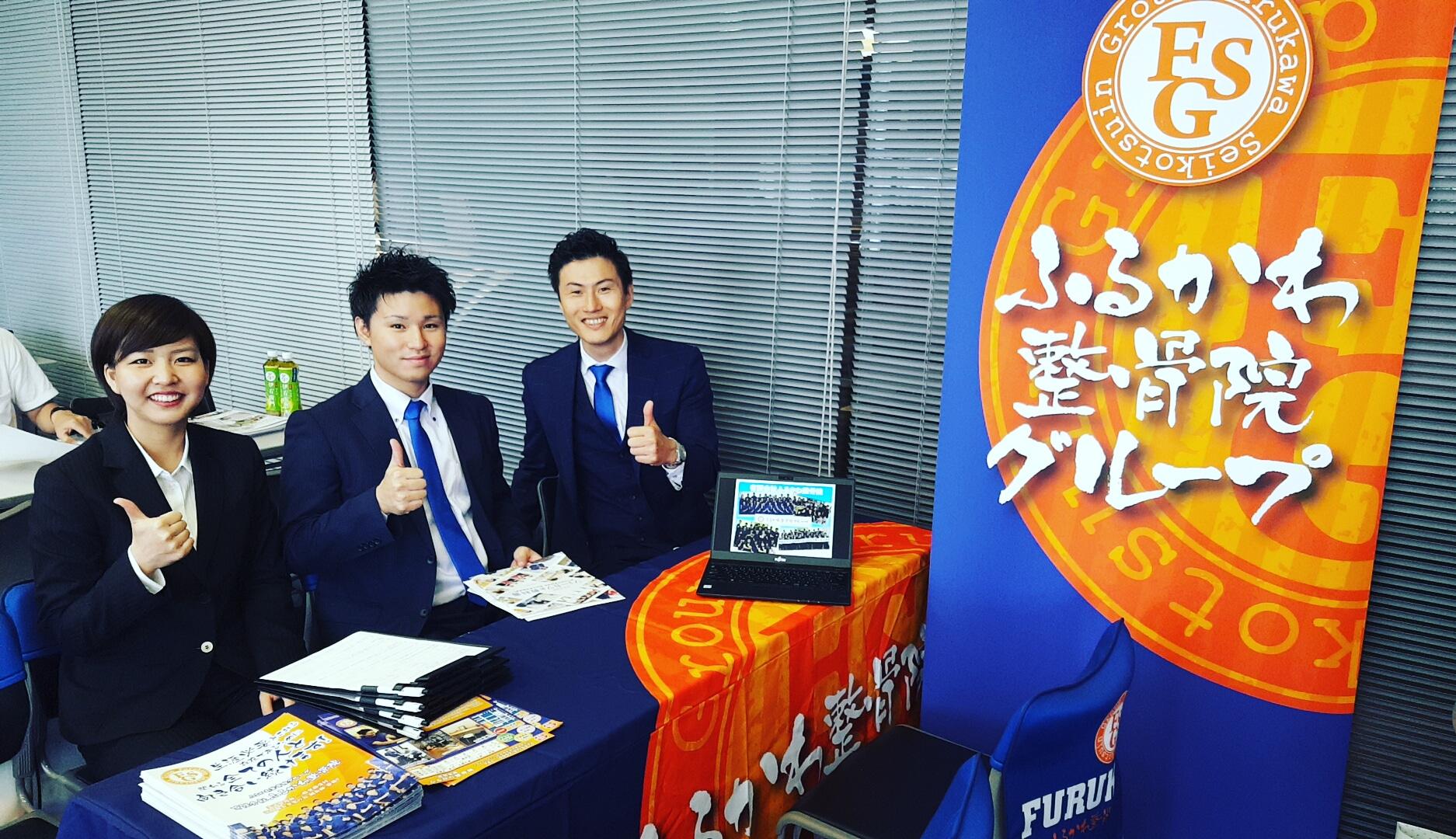 会社説明会in福岡(平成30年8月5日)